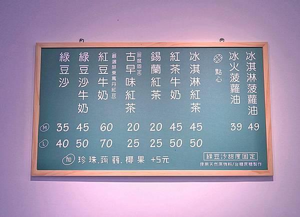 2020.6.6 鹿港鹿稻_200618_0005