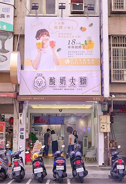 2020.9.19 優握握x酸奶大獅-南屯黎明店_200926_0.jpg