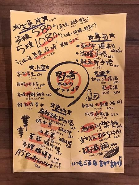 野崎_201126_0.jpg