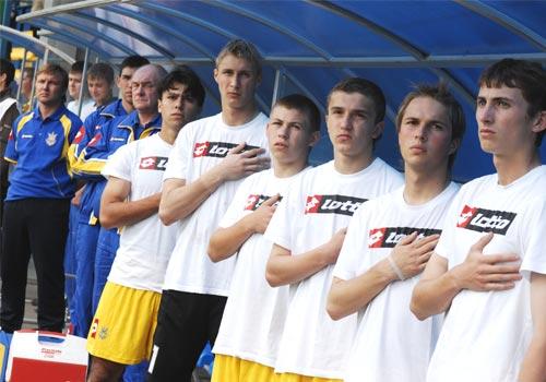 Ukraine 2006/7