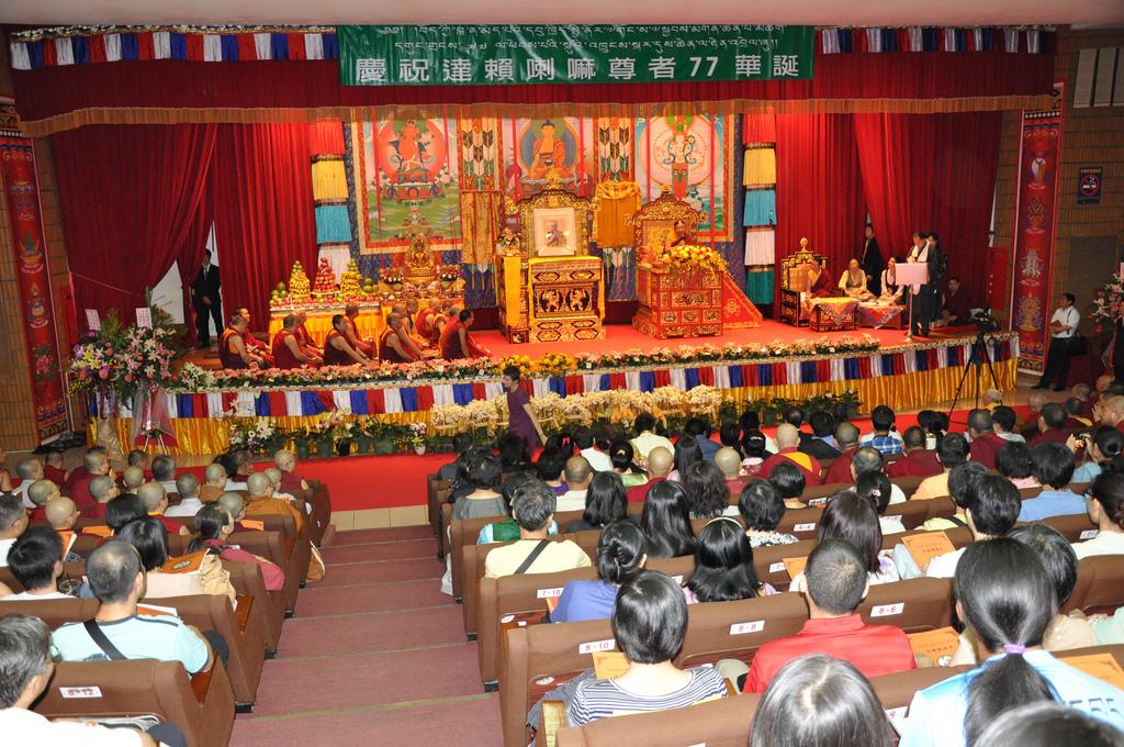 祝達賴喇嘛尊者生日快樂