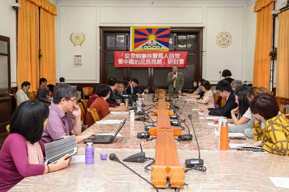 20140503西藏研討會1