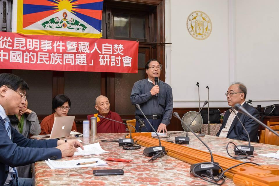 20140503西藏研討會2