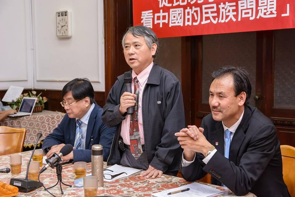 20140503西藏研討會9