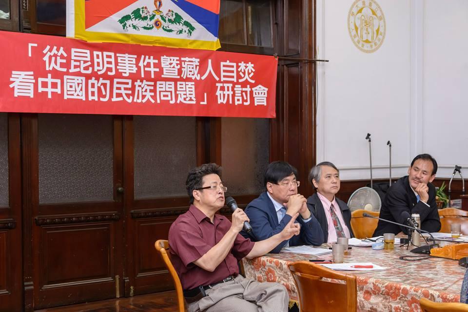 20140503西藏研討會10