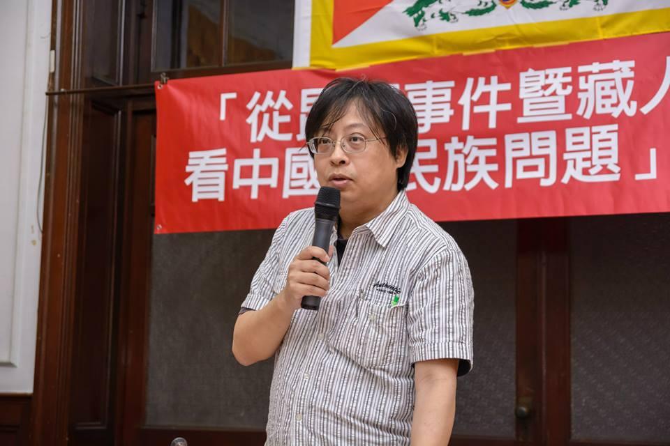 20140503西藏研討會11