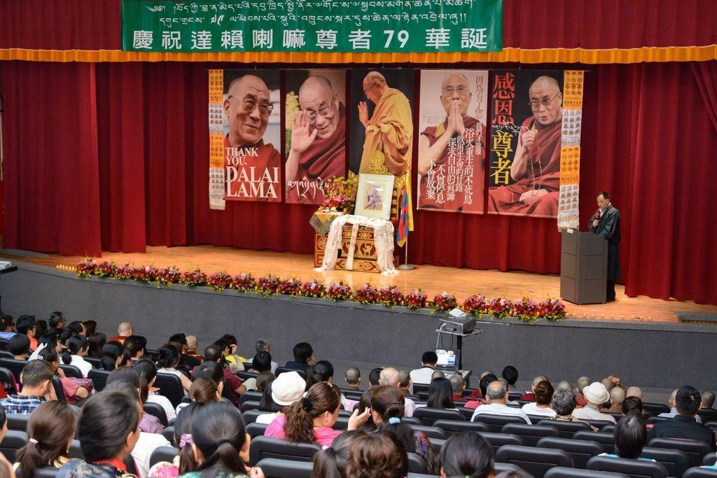 達賴喇嘛慶壽會2