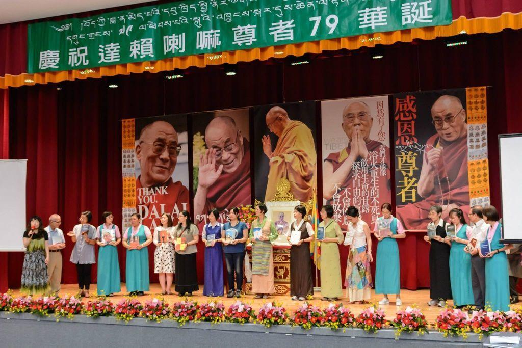 達賴喇嘛慶壽會9