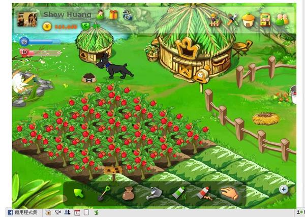 農場圖.JPG