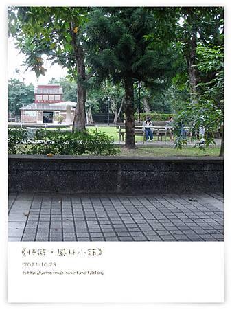 2011102916.jpg
