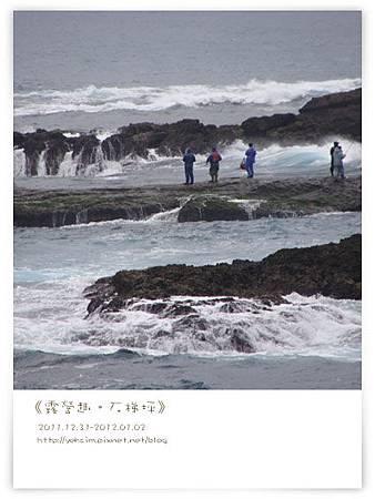 2012010121.jpg