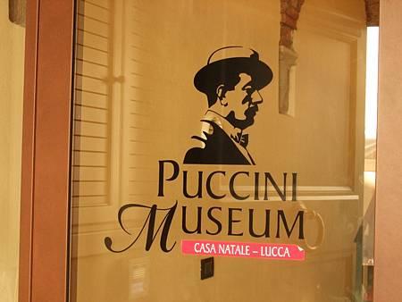 浦契尼博物館