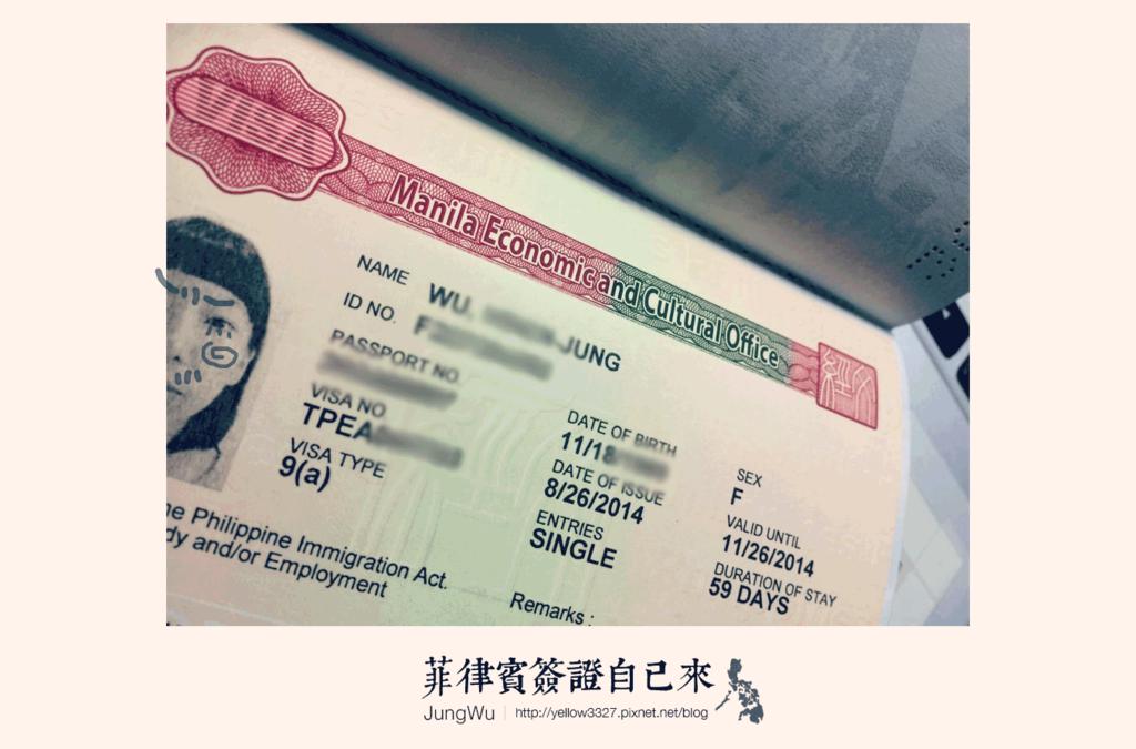 visa02.png
