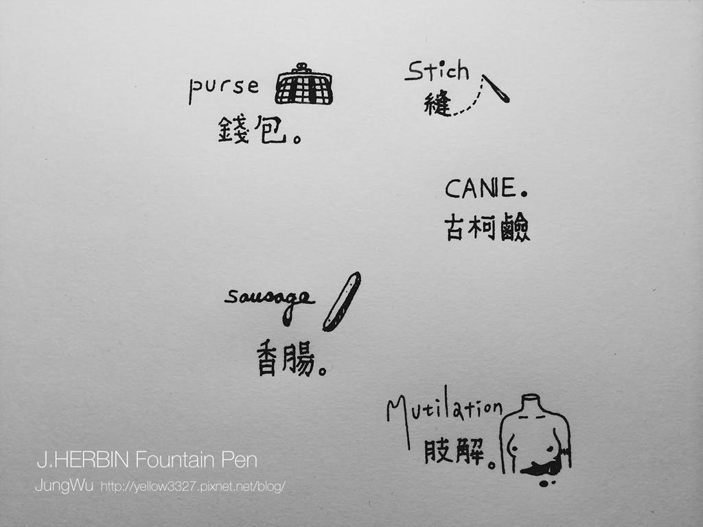 fountain_pen_008.png