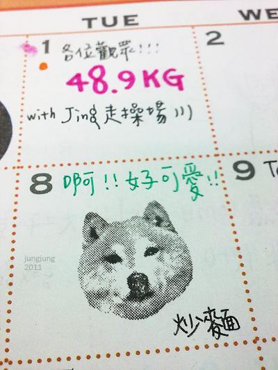 blog0501_01.jpg