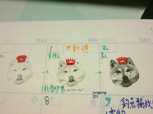 blog0501_06.jpg