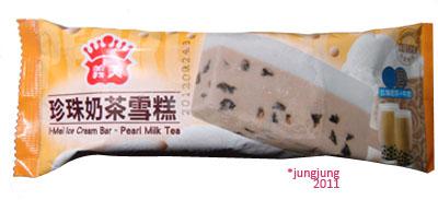 珍珠奶茶雪糕的包裝