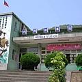 北埔內灣-DSCN2903.JPG