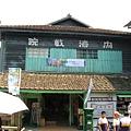 北埔內灣-DSCN2909.JPG