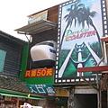 北埔內灣-DSCN2910.JPG