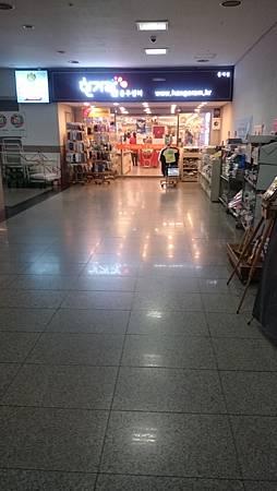 弘大 文具店