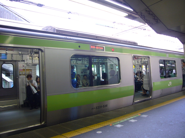 P1060832.JPG