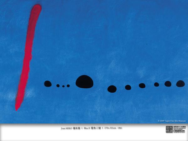 米羅-藍色二號.jpg