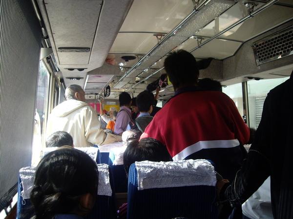 坐客運去武陵