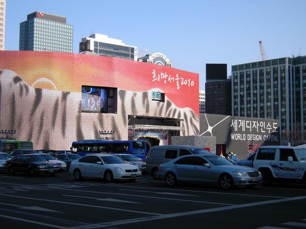 首爾市政廳前