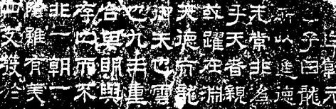 碑文-小.jpg