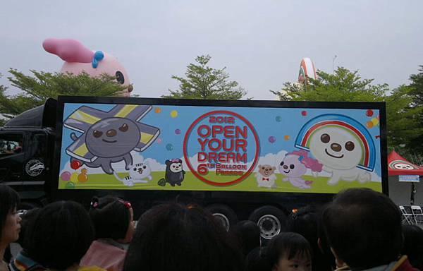 Open .jpg