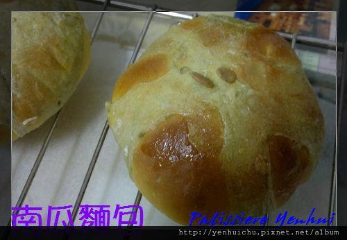 bread pumpking.jpg