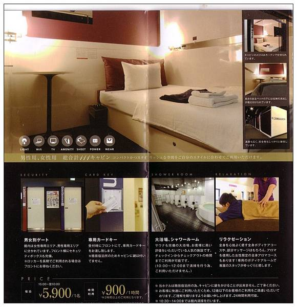ROOM- 3.jpg