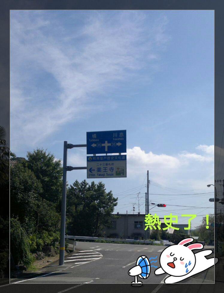 2013-09-21-17-52-52_deco.jpg