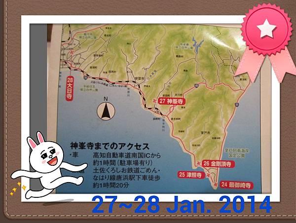 2014-01-28-22-33-37_deco