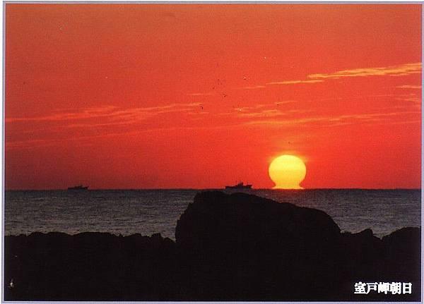 SUN- 1.jpg