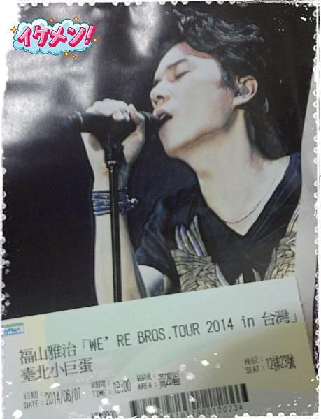 2014-06-07-23-38-39_deco.jpg