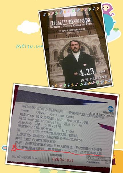 pt2014_04_23_23_16_27.jpg