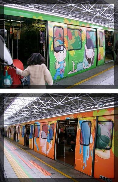 MRT1.jpg