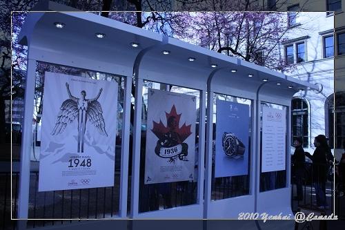溫哥華街頭-冬奧海報