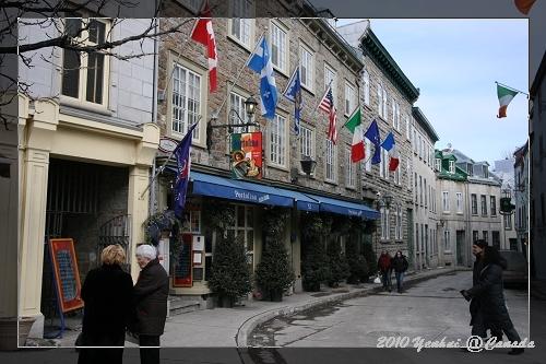 魁北克老城