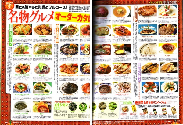 comida.jpg