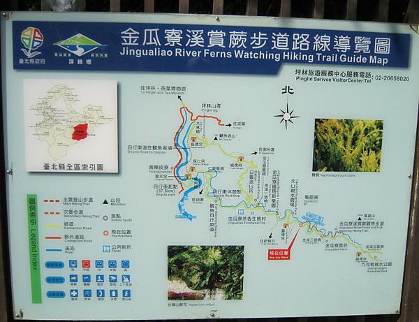 觀魚賞蕨步道路線圖