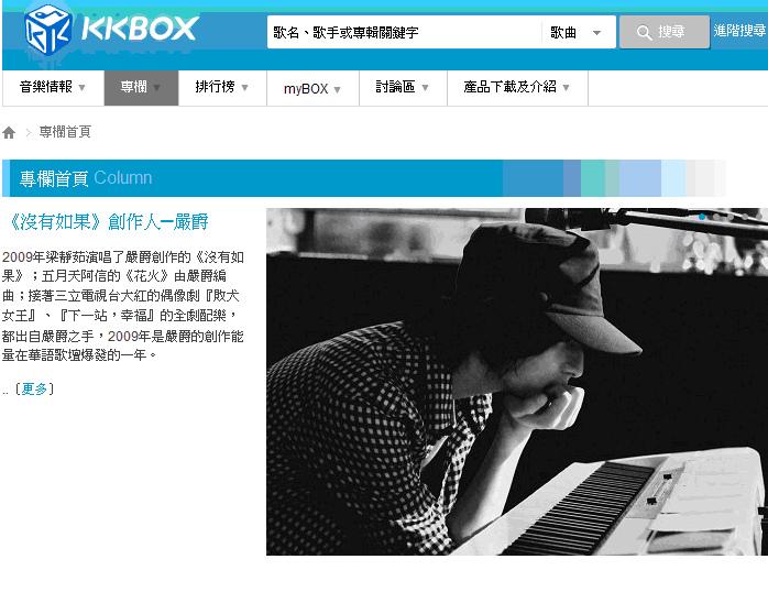 kkox 2.bmp