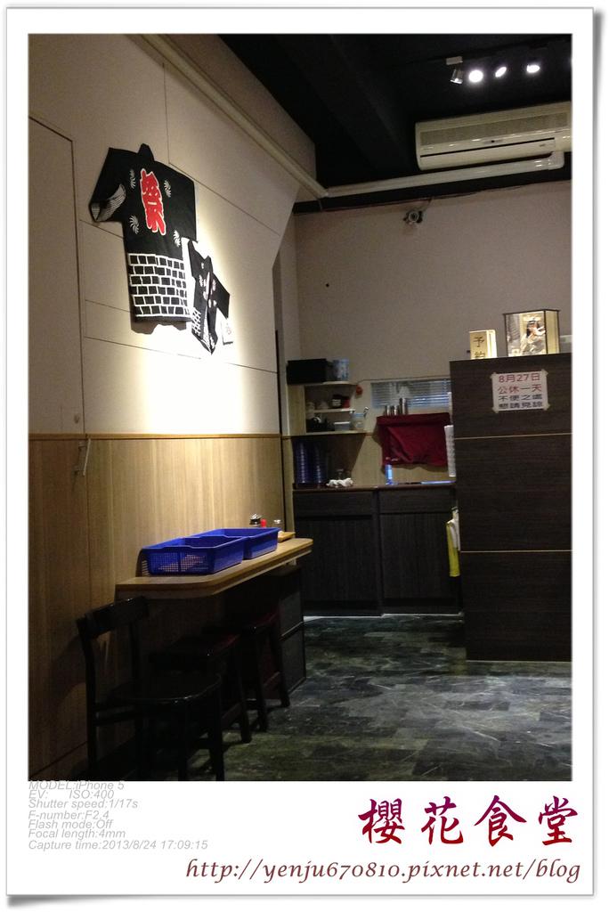 IMG_1782櫻花食堂1