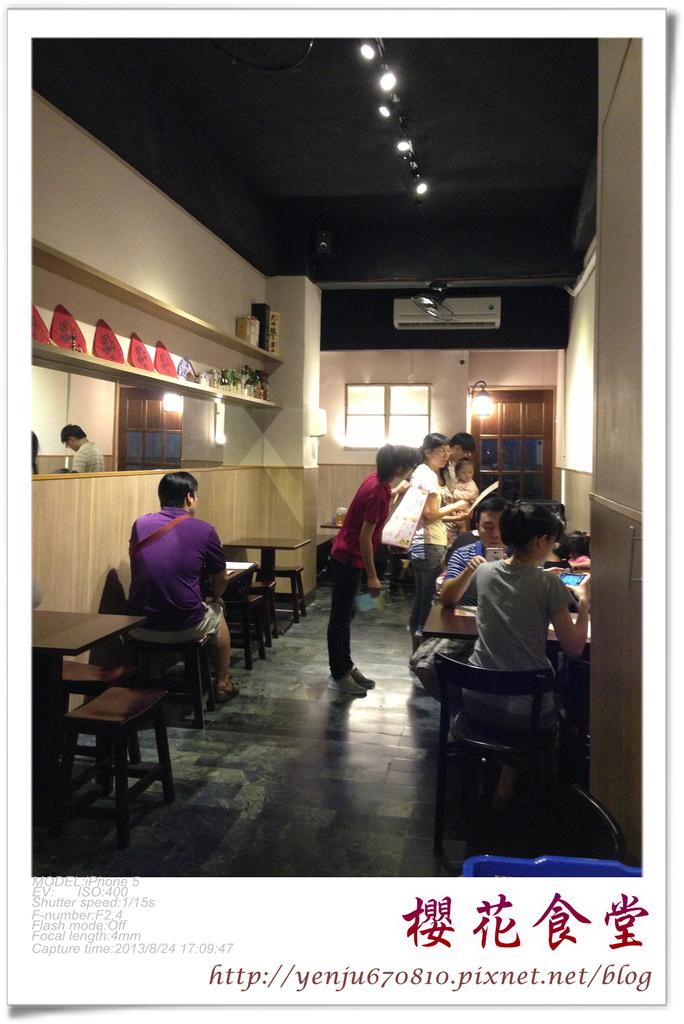 IMG_1784櫻花食堂2