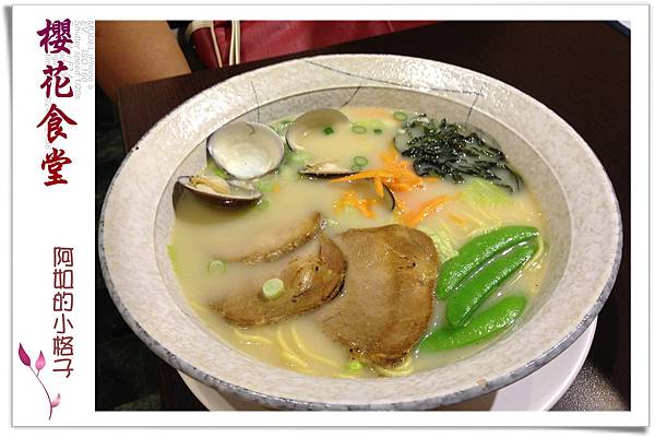 IMG_1804櫻花食堂5