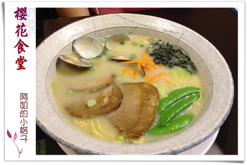 IMG_1805櫻花食堂6
