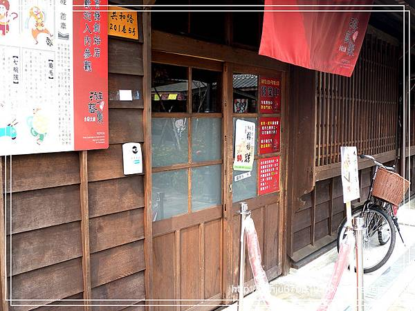 檜意森活村 (5).jpg