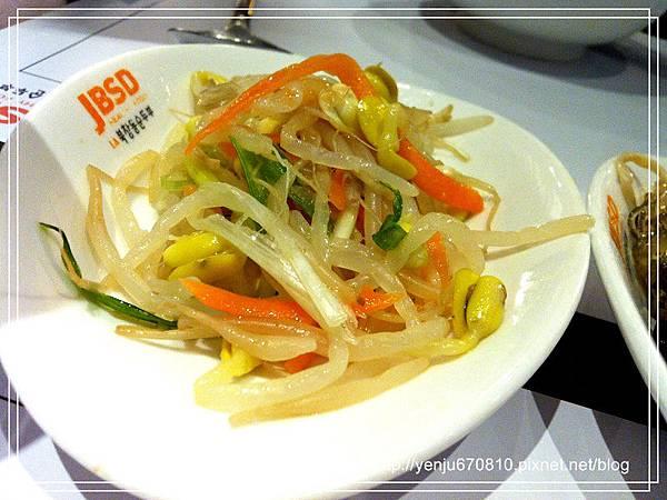 涓豆腐 (4).jpg